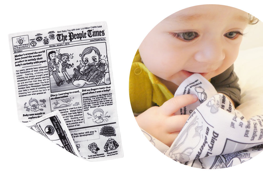 Brain Builders People Times Newspaper stocking stuffer giveaway